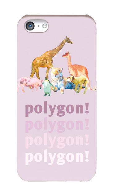 polygon animal