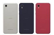 Android One S5スマホケース・カバーイメージ画像
