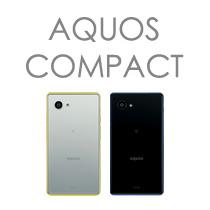 AQUOS compact(SH-02H)スマホケース・カバーイメージ画像