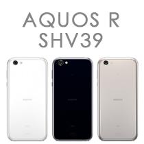 AQUOS R(SH-03J/SHV39)スマホケース・カバーイメージ画像