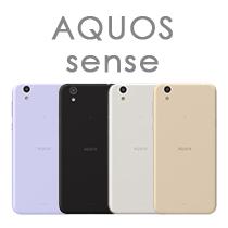AQUOS sense(SH-01K)スマホケース・カバーイメージ画像