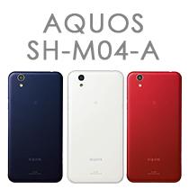 AQUOS SH-M04-Aスマホケース・カバーイメージ画像