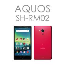 AQUOS SH-RM02スマホケース・カバーイメージ画像