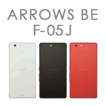 arrows Be(F-05J )スマホケース・カバーイメージ画像