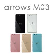 arrows M03 (FARM)スマホケース・カバーイメージ画像