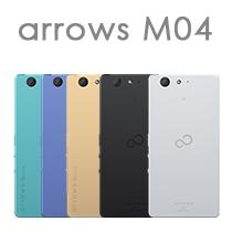 arrows M04(FARM06301)スマホケース・カバーイメージ画像
