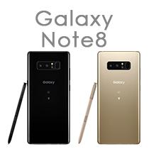 Galaxy Note8(SC-01K・SCV37)スマホケース・カバーイメージ画像