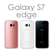 Galaxy S7 edge(SC-02H・SCV33)スマホケース・カバーイメージ画像