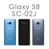 Galaxy S8(SC-02J・SCV36)スマホケース・カバーイメージ画像