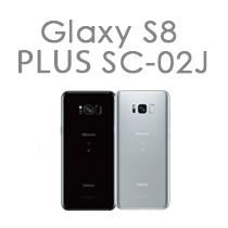 Galaxy S8+(SC-03J)スマホケース・カバーイメージ画像