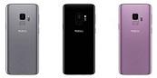 Galaxy S9(SC-02K・SCV38)スマホケース・カバーイメージ画像