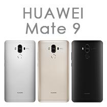 HUAWEI Mate 9(MHA-L29)スマホケース・カバーイメージ画像