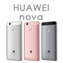 HUAWEI nova(CAN-L12)スマホケース・カバーイメージ画像