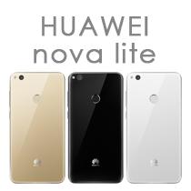 HUAWEI nova lite(PRA-LX2)スマホケース・カバーイメージ画像