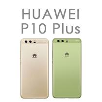 HUAWEI P10 Plus(VTR-L29B)スマホケース・カバーイメージ画像