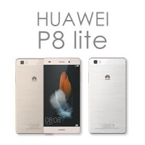 HUAWEI P8lite(ALE-L02)スマホケース・カバーイメージ画像