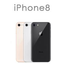 iPhone8スマホケース・カバーイメージ画像