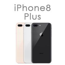 iPhone8 Plusスマホケース・カバーイメージ画像