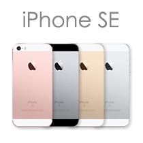 iPhoneSEスマホケース・カバーイメージ画像