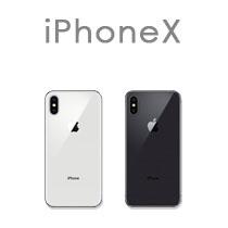 iPhoneXスマホケース・カバーイメージ画像