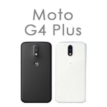 Moto G4 Plus(XT1642)スマホケース・カバーイメージ画像