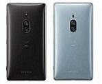 Xperia XZ2 Premium(SO-04K・SOV38)スマホケース・カバーイメージ画像