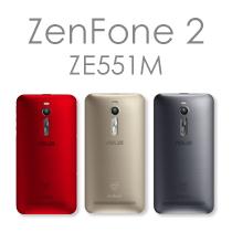 ZenFone 2(ZE551ML)スマホケース・カバーイメージ画像