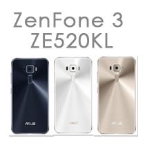 ZenFone 3(ZE520KL)スマホケース・カバーイメージ画像