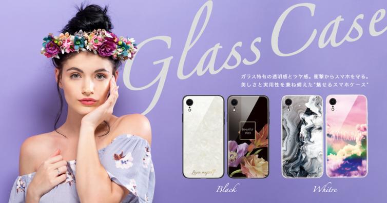 glasscase_960_504.jpg
