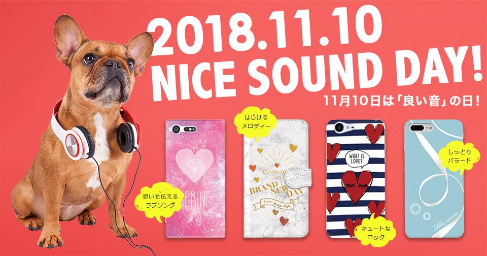 naice-sound-day.jpg
