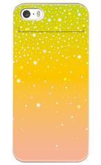 iPhoneSE対応のミラーつきケース、Fantasy Sky