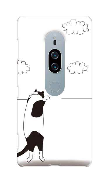 Xperia XZ2 Premiumのケース、夢中に覗く三毛ねこ【スマホケース】