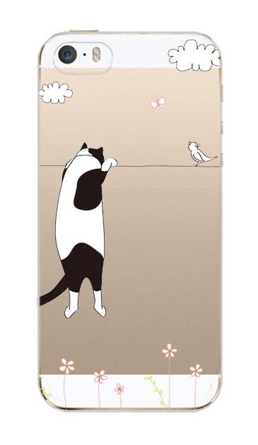iPhoneSEのケース、もっと覗く三毛ねこ【スマホケース】