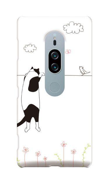 Xperia XZ2 Premiumのケース、もっと覗く三毛ねこ【スマホケース】