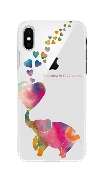 iPhone7のクリア(透明)ケース、天まで伝えるゾウ【スマホケース】