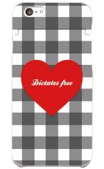 Dictates free LOVE