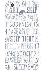 おやすみパジャマ