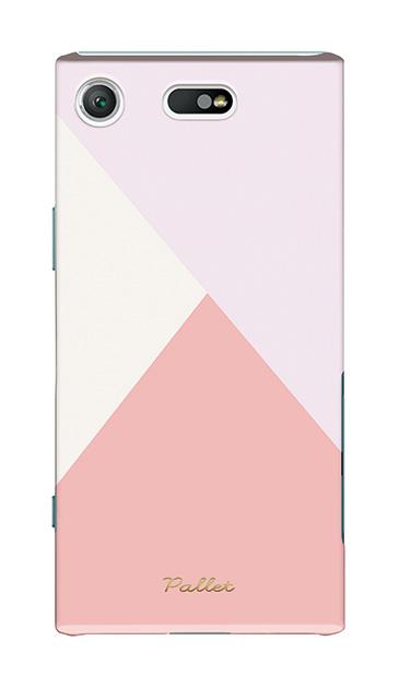 XperiaTM XZ1 Compactのケース、新色・シャドウパレット【スマホケース】