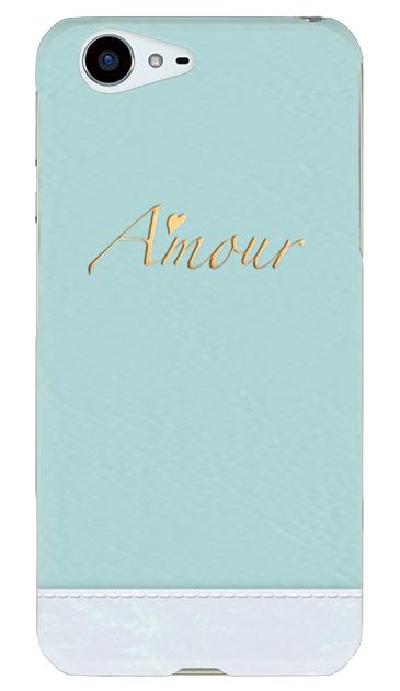 AQUOS ZETAのケース、「Amour」【スマホケース】