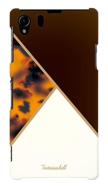 Xperia Z1のケース、シックパレット【スマホケース】