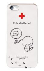 Elizabeth cat