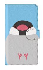 iPhone7対応の手帳型ケース、ふくふく文鳥【スマホケース】
