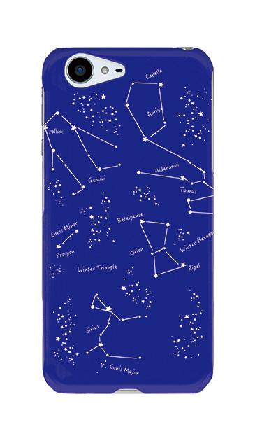 AQUOS ZETAのケース、星の教科書