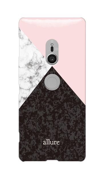 Xperia XZ2のケース、marbleパレット【スマホケース】
