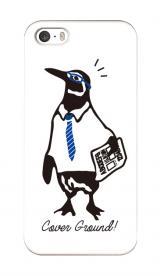 ペンギン新聞社