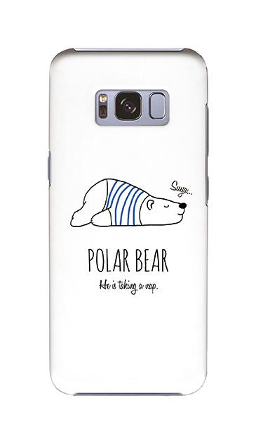 Galaxy S8のケース、おやすみポーラベア【スマホケース】