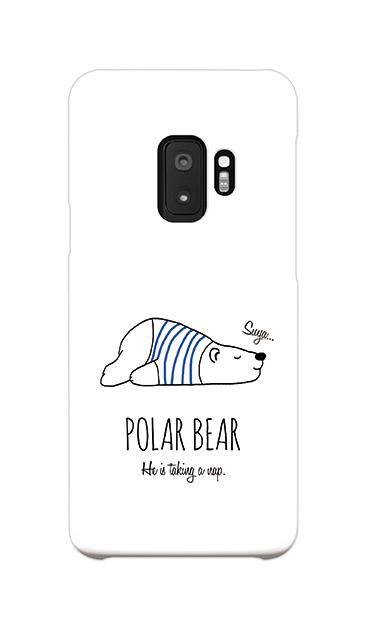 Galaxy S9のケース、おやすみポーラベア【スマホケース】