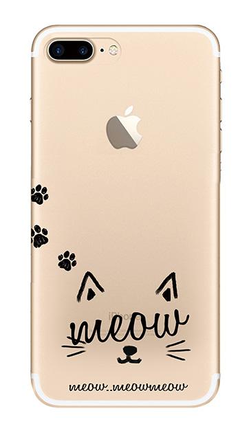 iPhone8 Plusのケース、秘密のキャット【スマホケース】