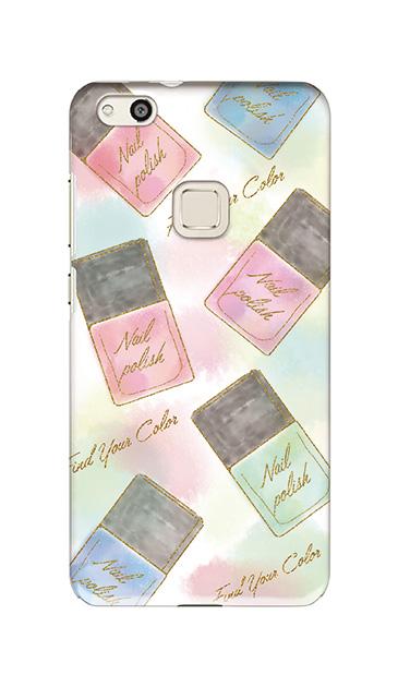 HUAWEI P10 liteのケース、グラデーションパステルネイル【スマホケース】