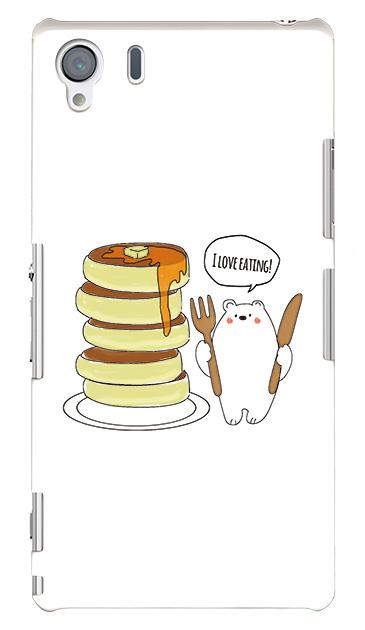 Xperia Z1のケース、しろくまパンケーキ【スマホケース】